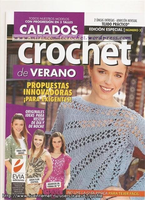 Revista Para Descargar Crochet Verano