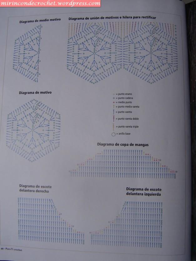 DSC03950
